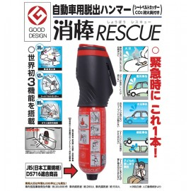 RESCUE - Car fire extinguisher with escape