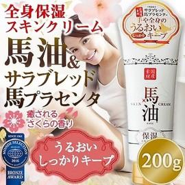 Rishan Ba-Yu skin cream