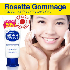 Rosette Gommage Keratin Smooth Gel