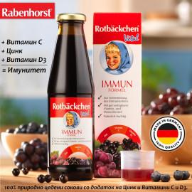 Rotbackchen Vital immune formula