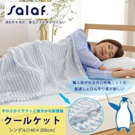 Salaf Comfort Sleep Cooling Blanket