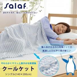 Salaf Comfort Sleep Cooling Blanket