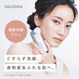 Salonia Ion Facial Brush