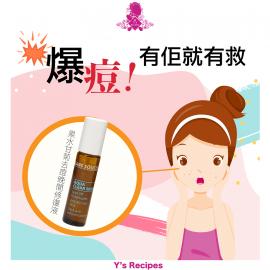 Sans Soucis Aqua Clear Skin Spot Off Cleansing Swabs
