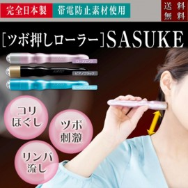 SASUKE Pressure roller