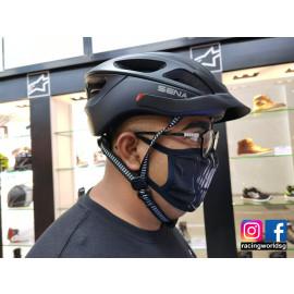 Sena R1 EVO Smart Communications Cycling Helmet