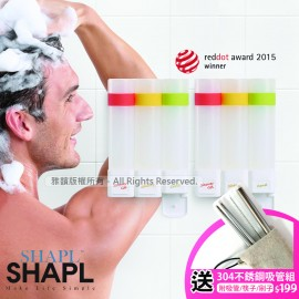 SHAPL SMART TRAVEL SHOWER CONTAINER