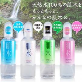 Shiseido - Hadasui