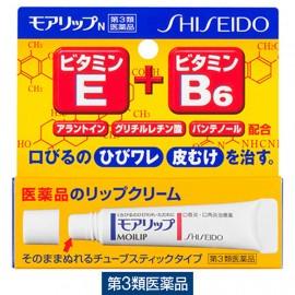 Shiseido - Moilip