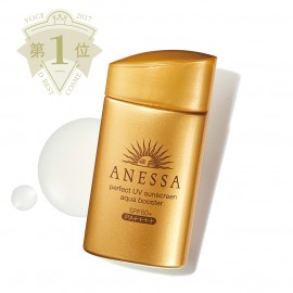 Shiseido Anessa Perfect UV Sunscreen Aqua Booster