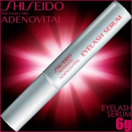 Shiseido Professional Adenovital Eye Lush Serum