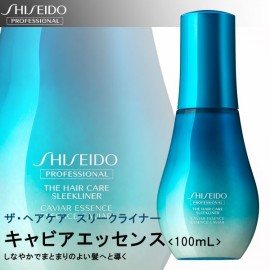 Shiseido sleek liner caviar essence