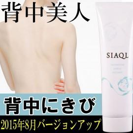 SIAQL Gel cream