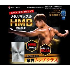 Simple HMB muscle shape
