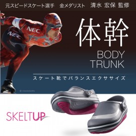 SKELTUP - Balance work out skate shoe
