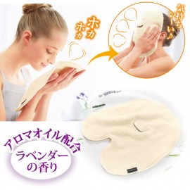 Skin steam cleansing towel