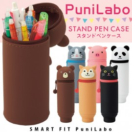 SMART FIT PuniLabo Stand Pen Case