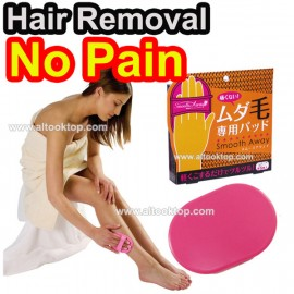 Smooth Away Hair Remover