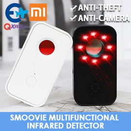 Smoovie Multifunctional Infrared Detector