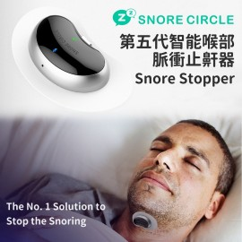 Snore Circle - Smart Anti-Snoring Muscle Stimulator