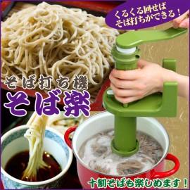 Soba Raku - Buckwheat noodle