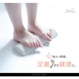 Soil Foot Massager - TSUCHI FUMI