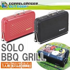 SOLO BBQ GRILL