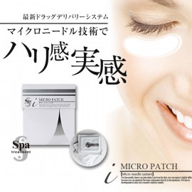 Spa treatment i micro patch