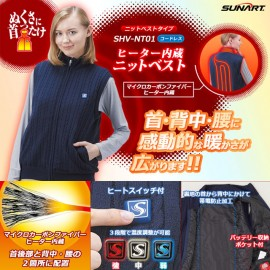 Sunart Electric heat sweater vest