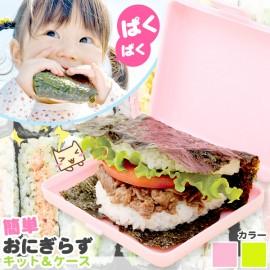 Sushi Sandwich box