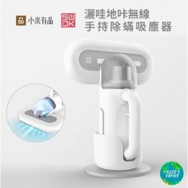 SWDK UV bed vacuum cleaner