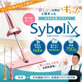 Sybolix Mop