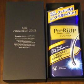 Taisho PreRiup Hair care Series