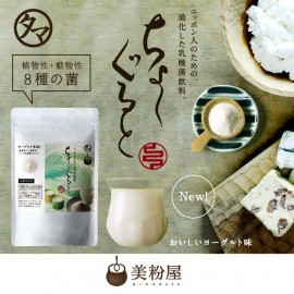 Tama - New Lactobacillus yoghurt