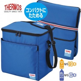 Thermos Soft cooler