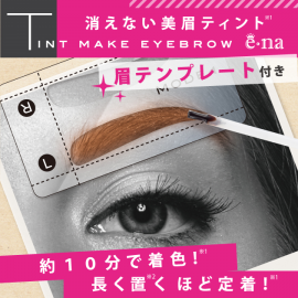 Tint Makeup Eyebrow