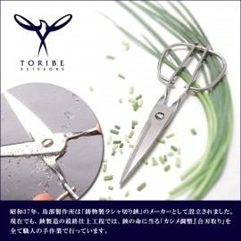 TORIBE Scissors