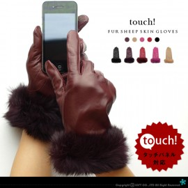 Touch - Fur Sheep skin Gloves
