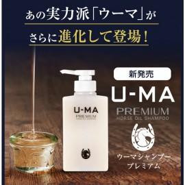 U-MA Premium Horse Oil Shampoo