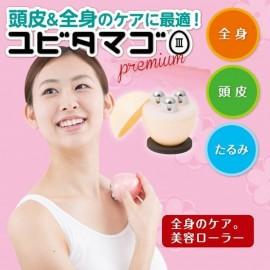 Ubidamago 3 Beauty Roller