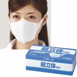 Uni Charm Ultra Stereoscopic Mask Standard