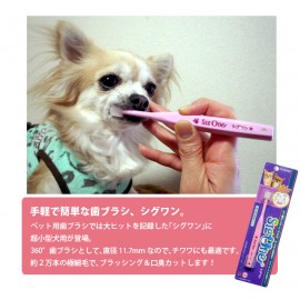 VIVATEC Sigone Pet toothbrush