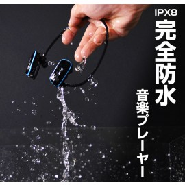 Waterproof MP3 player headphone