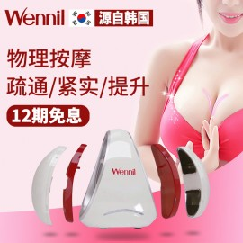 Wennil Breast Enhancer