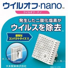 Will off Nano