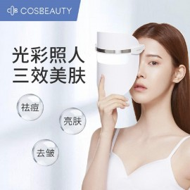 XIAOMI COSBEAUTY light skin mask instrument
