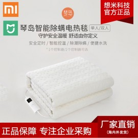 Xiaomi Qindao intelligent thermostat electric blanket