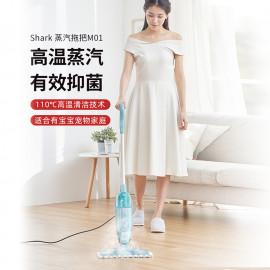Xiaomi Shark Steam Mop