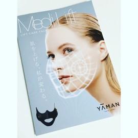 Ya-Man Medi Lift Mask