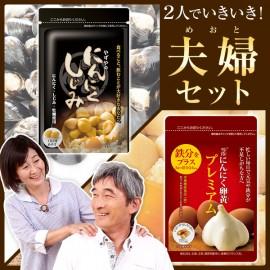 Yazuya garlic shizumi
